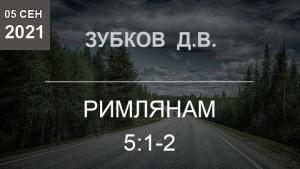 Жить верой - значит жить, полагаясь на заслуги Иисуса Христа